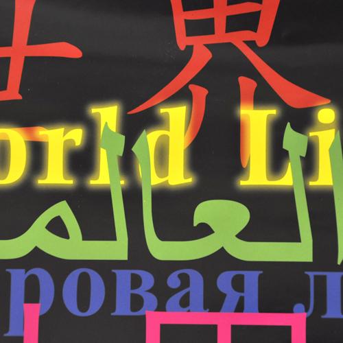 WorldLiterature2