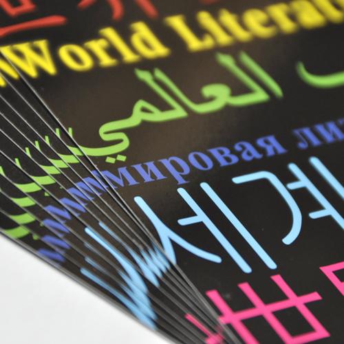 WorldLiterature4